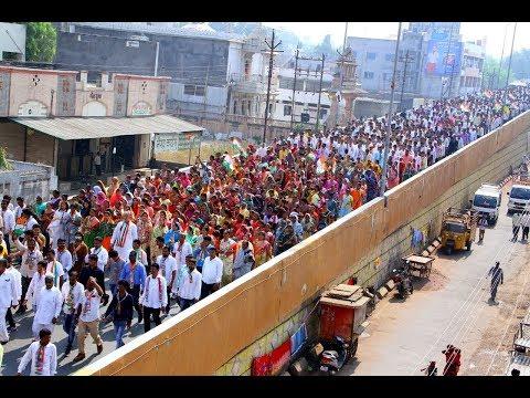 Nandurbar Congress Rally (उमेदवारी अर्ज दाखल करण्यासाठी काढण्यात आलेली भव्य रॅली ...। )