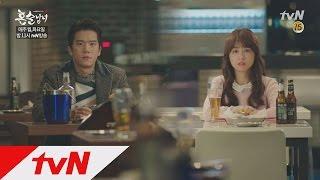 하석진♥박하선, 운명인가봐요~ tvN혼술남녀 16화