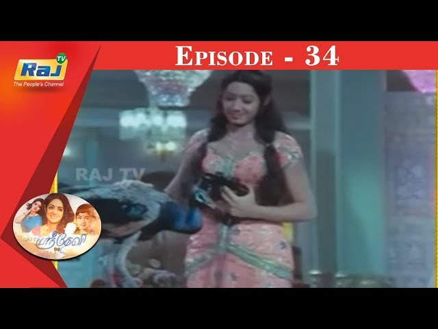 Sri Devi Oru Super Star - Documentary | Episode - 34 | Raj Tv