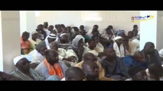 Julli Ajuma Touba Alieu du 04 Déc 2015 sur les enseignements du 18 Safar