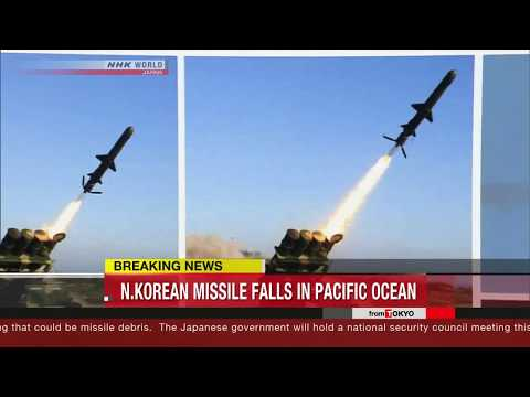 LIVE Korea launches missiles to Japan BREAKING NEWS Moment AGO
