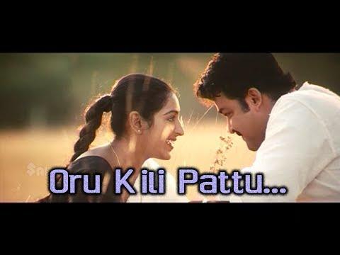 Oru Kili Pattu - Vadakkumnadhan Malayalam Movie Song | Mohanlal |Padmapriya
