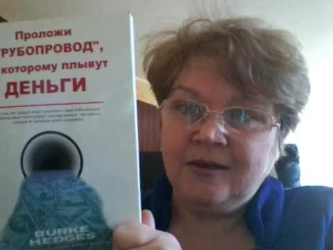 Книга нефти