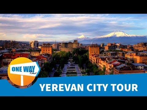 Երևան սիթի տուր - Yerevan city tour