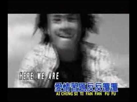 Lagu Mandarin Populer - F4 Here We Are
