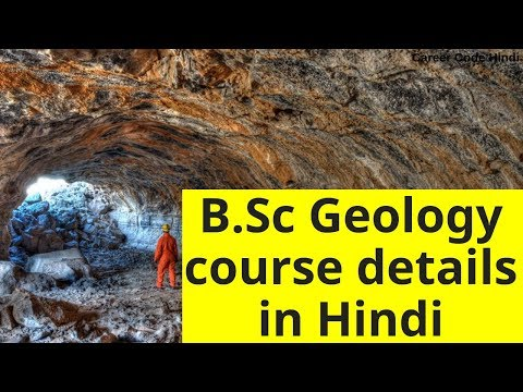 B.Sc Geology course details in Hindi by Vicky Shetty