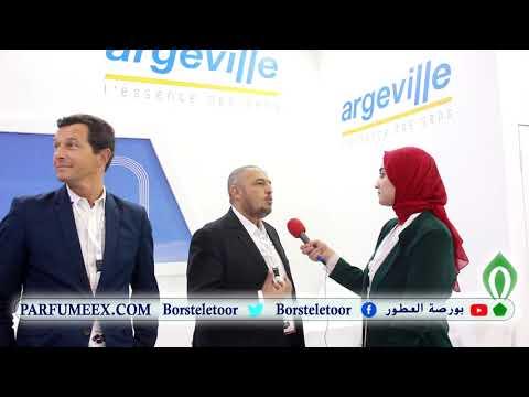 #بورصة_العطور || لقاء مع أ\ محسن مطاوع وكيل ارجيفيل فى مصر  .