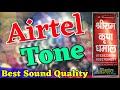 Airtel Tone Best Performance - Shri Ram Kripa Dhumal With Best Sound Quality   Benjo Dhumal 2019