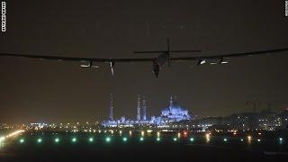 طائرة سولار إمبلس 2 تنهي رحلتها التاريخية حول العالم