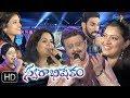 Swarabhishekam 29th October 2017 Full Episode ETV Telugu mp3