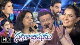 Swarabhishekam | 29th October 2017| Full Episode | ETV Telugu