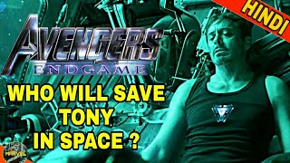 WHO WILL SAVE TONY IN SPACE ? | AVENGERS END GAME  (IN HINDI )