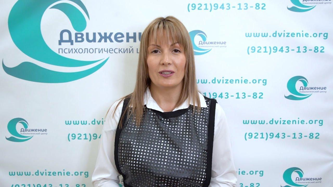 """Трансформационная игра """"Дюймовочка"""". Яна Леви"""