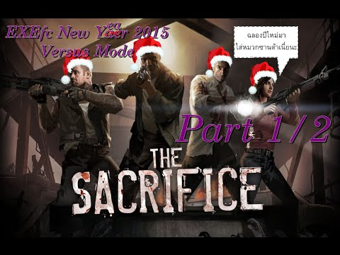 Left 4 Dead 2 - VS. [EXEfc 2015 New Year Party] Part 1/2
