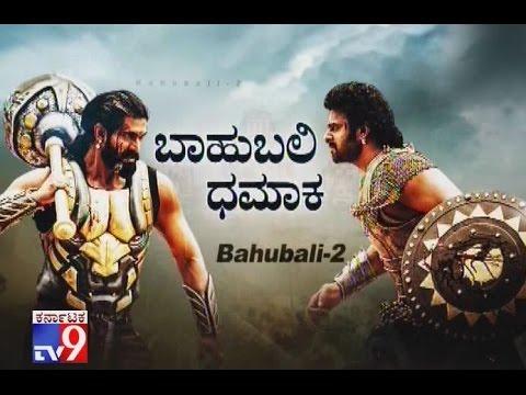 Bahubali Dhamaka: Prabhas, Anushka Shetty Previews Bahubali-2