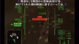 エースコンバット5 ACES前半戦(VSハミルトン隊)