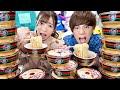 限界まで一蘭カップ麺を替え玉大食いしたら何杯食べれるのか!?
