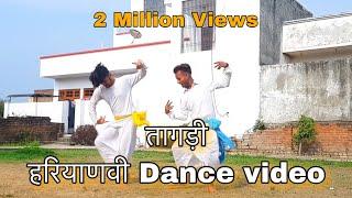 तागड़ी   Tagdi   Ajay Hooda   Haryanvi Dance   2019 New   Adarsh patel Choreography