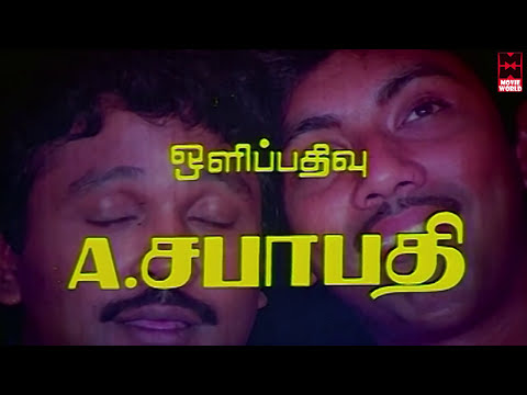 Tamil Full Movie 2016 New Releases HD #...