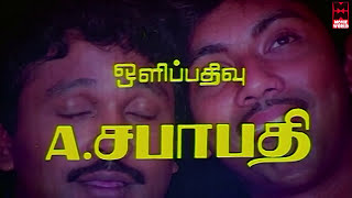 Latest Tamil Movies 2016 Full Movie Online HD # Tamil Full Movie 2016 New Releases HD #