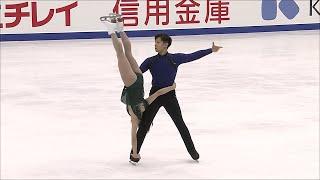 Суй Вэньцзин - Хань Цун. Произвольная программа. Пары. NHK Trophy. Гран-при по фигурному катанию