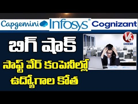 Software Companies Ready To Chop Off Its Employees | V6 Telugu News