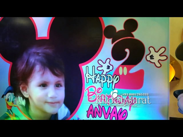 anvay 2nd birthday party at raj luxmi banquet by khoobsurat event