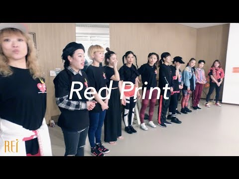 【REI】Red Print|Special Workshop