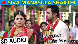 Siva Manasula Shakthi Spectrum Making Tutorial