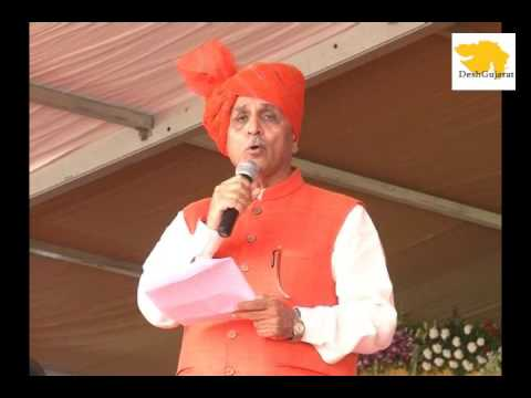 Several major announcements for Morbi by CM Vijay Rupani
