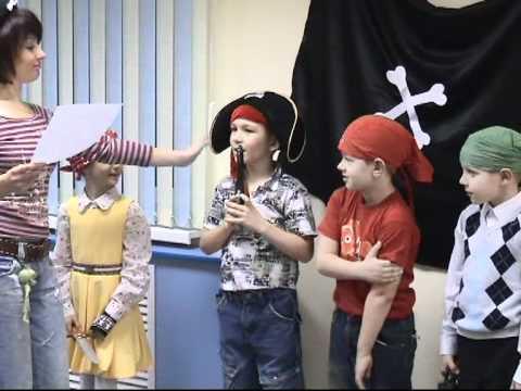 День Рождения в стиле Пиратской вечеринки