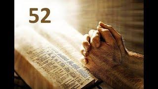 IGREJA UNIDADE DE CRISTO / Estudos Sobre Oração 52ª Lição - Pr. Rogério Sacadura