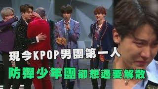 Gambar cover 【ENG/KOR SUB】現今KPOP第一人!防彈少年團BTS竟想過要解散Disband