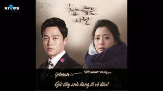 Heart Only For One Person – Shin Jae [Wonderful Days OST Part.1]