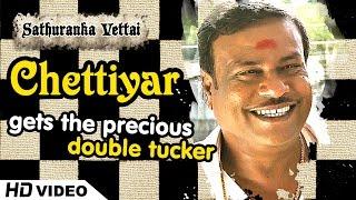 Sathuranga Vettai - Ilavarasu gets the precious double tucker | Natarajan | Ilavarasu | Ponvannan |