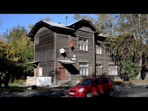 Старые дома на Стрелочников в Екатеринбурге