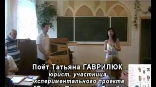 Обучение музыке взрослых_Хроморяд_Голос по Белецкому