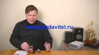 "Комплектация переносного подавителя FM радио ""Антишансон-Лайт"""