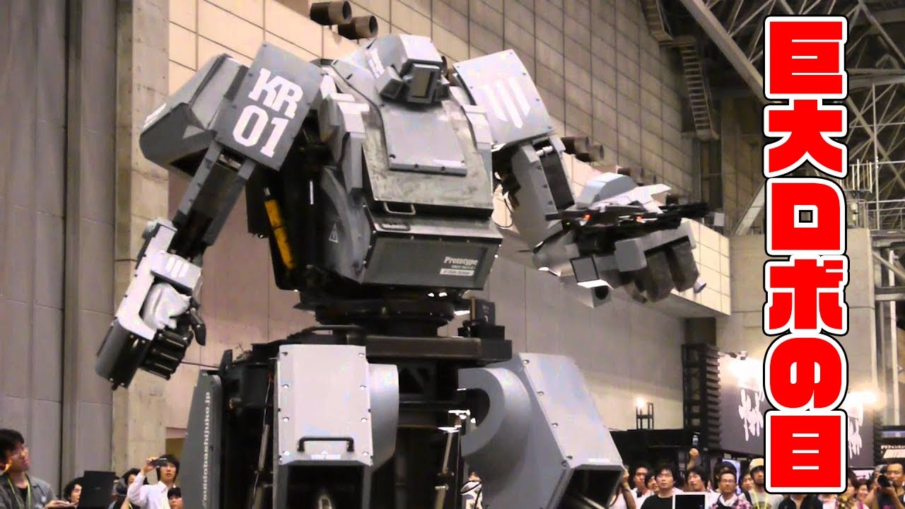 That's Right, Japan Has Created A Real Life 4 Ton Mech Robot