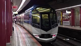 【近鉄難波線】特急しまかぜ50000系(SV02)送り込み回送@上本町駅入線