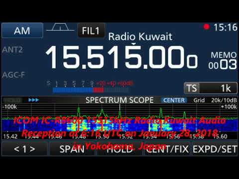 ICOM IC-R8600 15515kHz Radio Kuwait Audio
