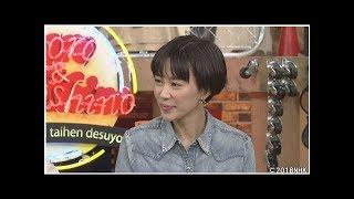 木村佳乃も仰天「カレンダー婚活デートってなに?」不思議なカレンダー...