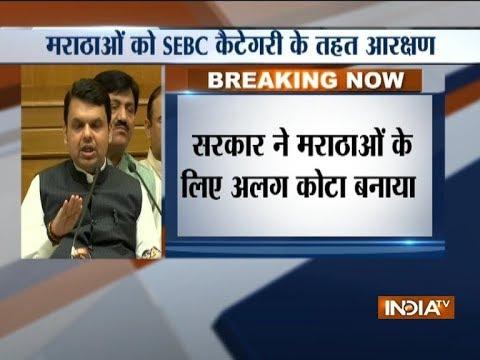 Maharashtra govt gives nod to Maratha reservation, creates new 'SEBC' category