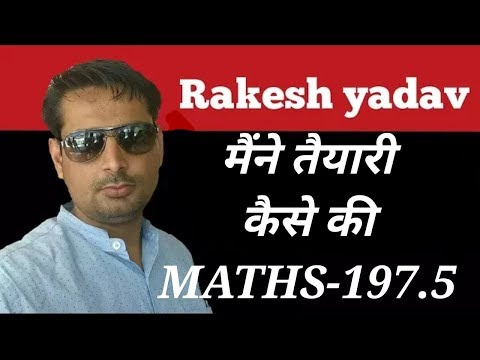 LIFE CHANGING SPEECH BY RAKESH YADAV SIR thumbnail
