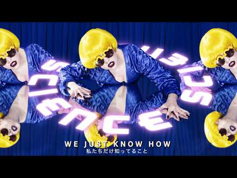 Allie X – Science (Official Lyric Video) Mp3