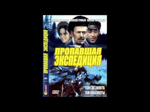 Приключенческие фильмы (СССР)