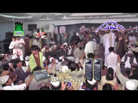 Uchiyan ne Shanan Naat Shahbaz Qamar Fareedi & Khizar Khichi Mehfil Naat 2015 Kot Momin Sargodha