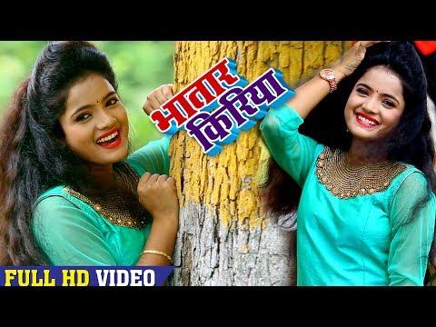 फिर से SONA SINGH VIDEO SONG - ससुरा से आवते ईयार हो भेट करब मरद किरिया - Bhojpuri Song 2018