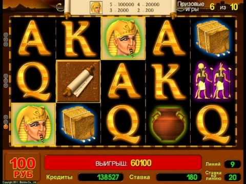 игра в рулетку про онлайн