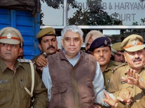 Sant Rampal Acquitted By Hisar Court In Two Criminal Cases